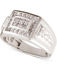 Macy's Diamond Cluster Nugget Detail Ring (1 Ct. T.w.) In 10k Gold Or 10k White Gold - Metallic