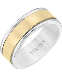 Triton 8mm White Tungsten Carbide Ring With 14k Yellow Gold Linear Insert