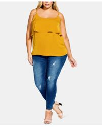ef53e806f3a City Chic - Trendy Plus Size Tiered Camisole - Lyst