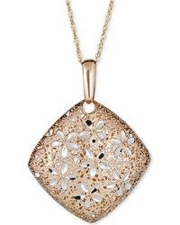 """Macy's - Two-tone Textured Floral 18"""" Pendant Necklace In 14k Gold & White Gold - Lyst"""
