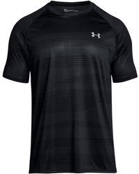 Under Armour - Ua Tech Printed T-shirt - Lyst