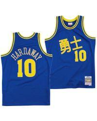 1786b5c3605 adidas Men'S Mitch Richmond Golden State Warriors Swingman Jersey in Blue  for Men - Lyst
