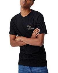 Cotton On - Tbar Text T-shirt - Lyst
