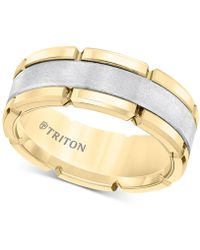 Triton Comfort-fit Band (8mm) In Yellow & White Tungsten Carbide, Also Available In Rose & Black And Rose & White Tungsten - Metallic