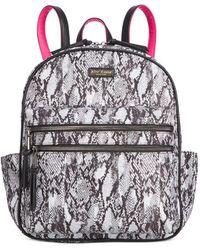 Betsey Johnson Nylon Gone Wild Backpack - Multicolour