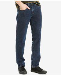 Levi's - ® 511tm Slim Fit Jeans - Lyst