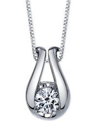 Sirena - Diamond Horseshoe Pendant Necklace (1/5 Ct. T.w.) In 14k White Gold - Lyst