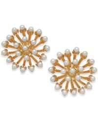 Kate Spade - Gold-tone Imitation Pearl Sputnik Stud Earrings - Lyst