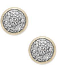 Macy's - Diamond Accent Stud Earrings In 14k Gold - Lyst