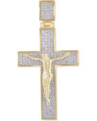 Macy's Diamond Crucifix Pendant (5/8 Ct. T.w.) In 10k Gold - Metallic