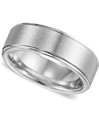 Triton Men's Cobalt Ring, Comfort Fit Wedding Band - Metallic
