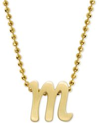 """Alex Woo - Scripted Initial 16"""" Pendant Necklace In 14k Gold - Lyst"""