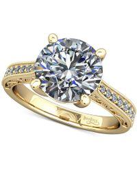 Macy's | Diamond Artisan Mount Setting (1/6 Ct. T.w.) In 14k Gold | Lyst