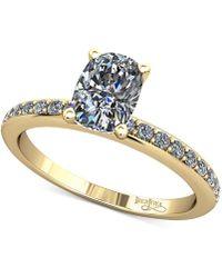 Macy's | Diamond Mount Setting (1/5 Ct. T.w.) In 14k Gold | Lyst