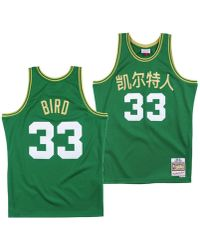 c187cfc1cc9 Mitchell   Ness - Larry Bird Boston Celtics Chinese New Year Swingman Jersey  - Lyst
