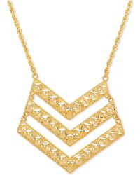 Macy's - Textured Chevron Pendant Necklace In 14k Gold - Lyst