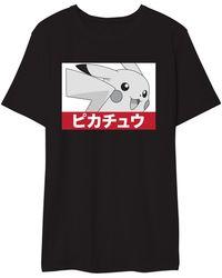 Hybrid Greyscale Pikachu Tee - Black