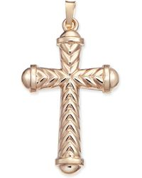 Macy's - Textured Cross Pendant In 14k Gold - Lyst