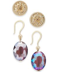 Charter Club - Gold-tone 2-pc. Set Coin Stud & Bead Drop Earrings, Created For Macy's - Lyst