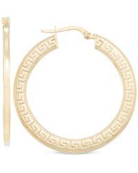 Macy S Greek Key Hoop Earrings In 10k Gold Lyst