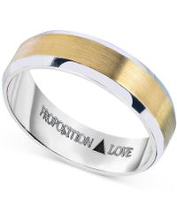 Proposition Love Wedding Band In 14k White And Yellow Gold - Metallic