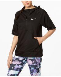 Nike - Flex Water-repellent Short-sleeve Running Jacket - Lyst