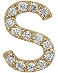 Sarah Chloe - Diamond Accent Initial Single Stud Earring In 14k Gold - Lyst