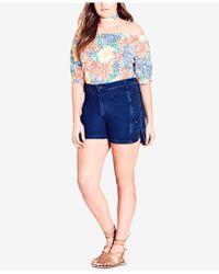 City Chic Trendy Plus Size Lace-up Denim Shorts - Blue