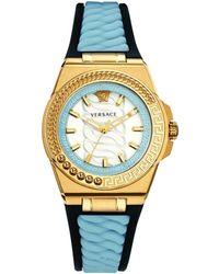 Versace Chain Reaction Silicone Watch - Metallic
