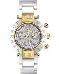 Versace Reve Diamond Ceramic Watch - Metallic