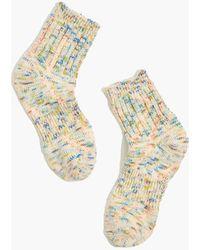 MW Rainbow Marled Ankle Socks - Metallic