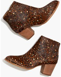 MW The Rosie Ankle Boot In Painted Leopard Calf Hair - Brown