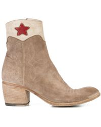 Fauzian Jeunesse - Saddle Ankle Boot With Star Detail - Lyst
