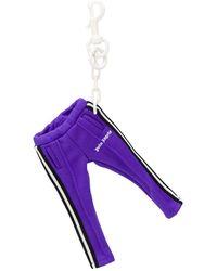Palm Angels Track Pants Keyring - Purple