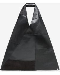 Maison Margiela Japanese ミディアム パッチワーク バッグ - ブラック