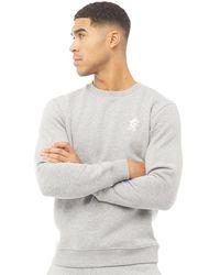 Gym King Basis Sweatshirt Hellgraumeliert