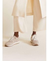 Mango Lace-up Leather Sneakers - Natural
