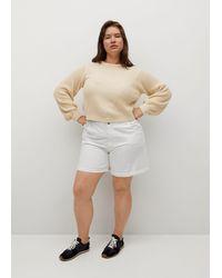 Violeta by Mango Paperbag Denim Shorts - White