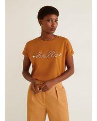 Mango - Rope Message T-shirt - Lyst