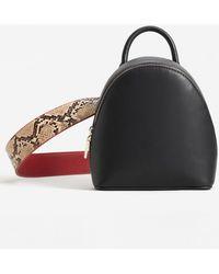 Mango Backpack Crossbody Bag in Black | Lyst