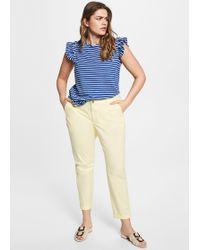 Violeta by Mango - Cotton Crop Trousers - Lyst