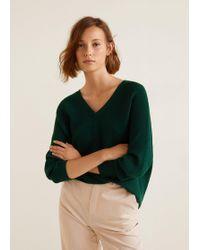 Mango - Ribbed Fine-knit Sweater - Lyst