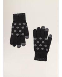 Mango - Metallic Thread Gloves - Lyst