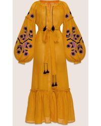 MARCH11 Zarina Maxi In Yellow With Black And Purple