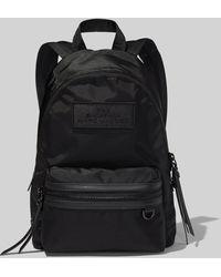Marc Jacobs The Dtm Medium Backpack - Black