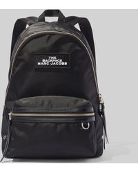 Marc Jacobs - The Large Backpack - Lyst