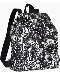 Marimekko -40% Erika Auringon Alla Backpack - Black
