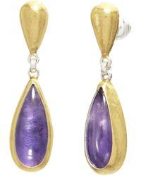 Gurhan One-of-a-kind Amethyst Drop Earrings - Metallic