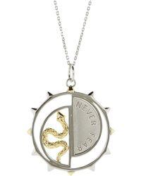 Monica Rich Kosann Never Fear Medallion - Metallic