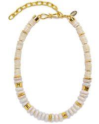 Lizzie Fortunato Refresh Pearl Necklace - White